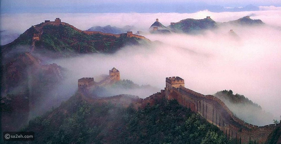 بكين - الصين