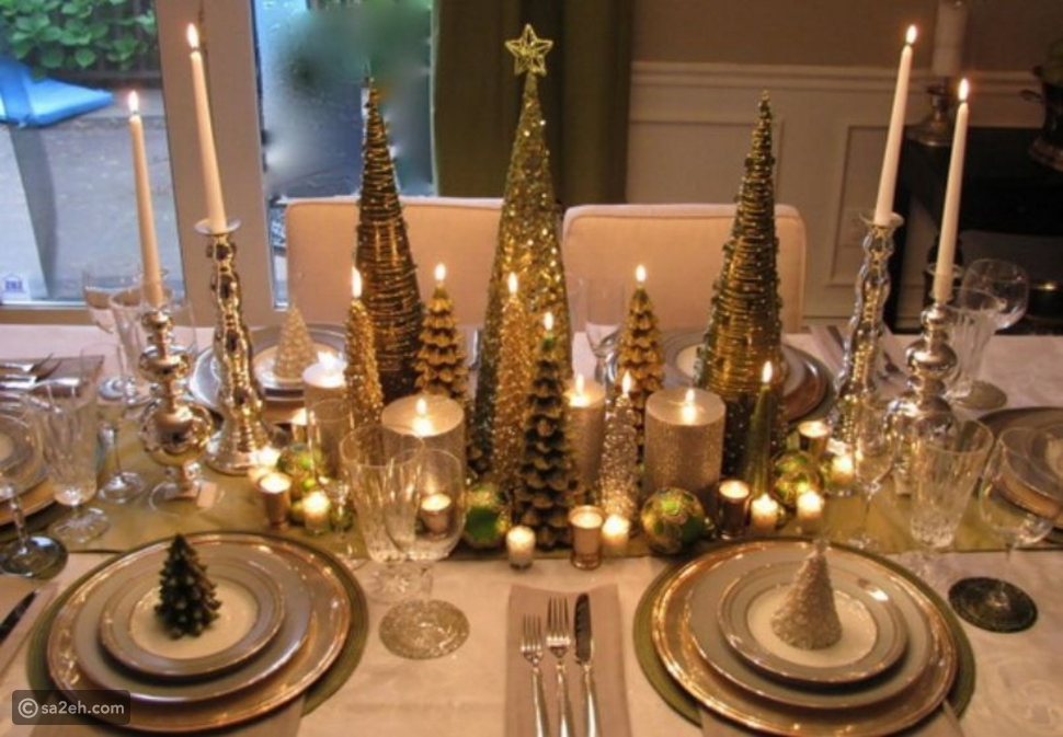 إتيكيت فن ترتيب المائدة لعشاء راس السنة