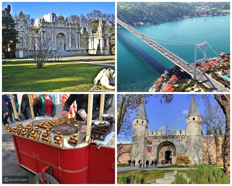 السياحة في إسطنبول لا تكتمل من دون الخطوط التركية