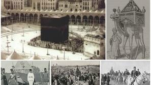 فيديو وصور: تاريخ
