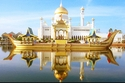 Kuala-Belait Landmark