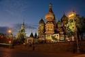 السياحة في روسيا للسعوديين