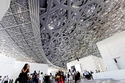 """اختير """"متحف المستقبل"""" كأحد أجمل 14 متحفاً في العالم"""