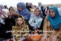 ألبانيا بنسبة 58*% من السكان هم من المسلمين