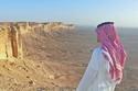 هل فكّرت يوماً أين تقع حافة العالم؟ بالنسبة للسعوديين فالجواب هو؟