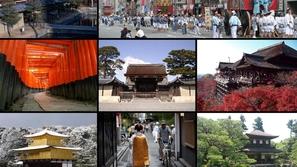 السياحة في اليابان وأفضل المدن  التي تستحق زيارتك