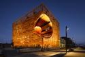 مبنى المكعّب البرتقالي في ليون فرنسا