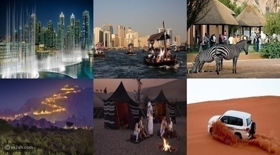 دليلك لقضاء الشتاء في دبي في 2021-2022