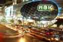 1- مركز MBK للتسوق:
