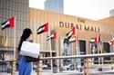 المرأة الإماراتية رمز للنجاح في كل المجالات