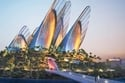 أطول ناطحات سحاب في العالم مبنى ليبيان الدولي، قوييانغ ، الصين