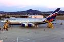 مطار سالزبورغ في سالزبورغ في النمسا رسوم الهبوط فيه تصل إلى 3800 دولار