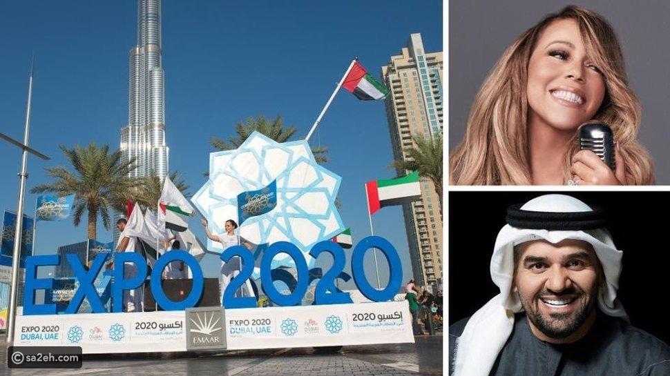 تطبيق إكسبو 2020 لكل أحداث المعرض مع أبرز الفعاليات