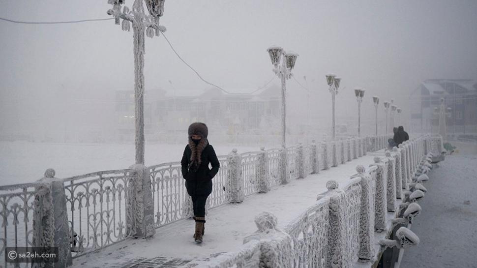 ياكوتسك روسيا.. صور مذهلة للحياة اليومية في أبرد مدينة على وجه الأرض