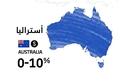 الإكرامية (البقشيش) في أستراليا