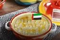 طبق الهريس- الإمارات