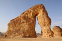 صخرة الفيل