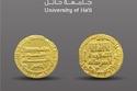 اكتشاف دينار عباسي عمره 1200 عام في مدينة فيد السعودية