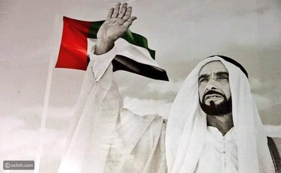 هل حقاً كان الشيخ زايد آل نهيان في معرض إكسبو 2020! وكيف حدث ذلك؟
