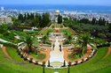 حدائق البهائيين