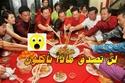 اكل الصين
