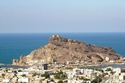 السياحة في عدن قلعة صيرة