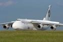 أنتونوف AN-124 تصل حمولتها لأكثر من 109 طن