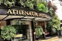 فندق Athenaeum  لندن
