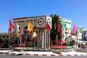 السياحة في خريبكة المغرب الساحة العامة