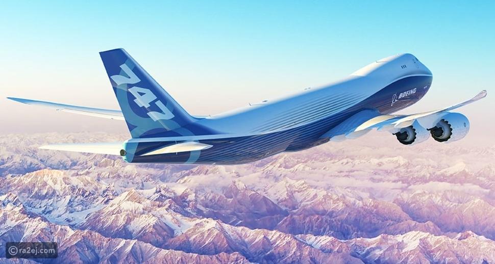 هل تحلق الرحلات الجوية فوق قطب الشمالي أو الجنوبي؟