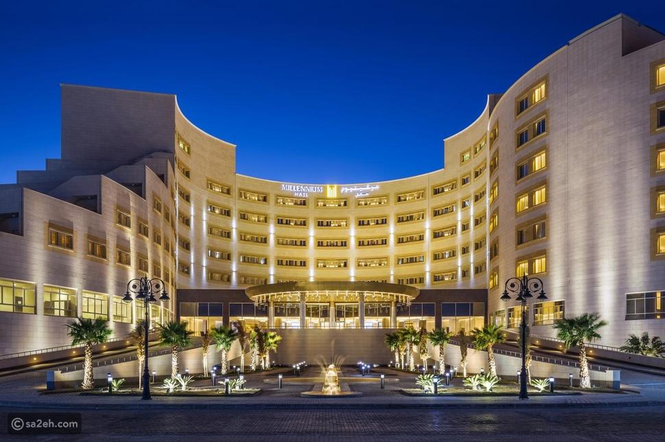 فندق ميلينيوم حائل:
