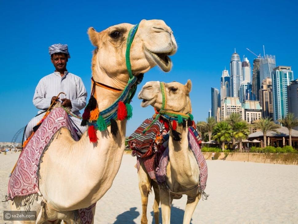 أماكن سياحية ووجهات غير تقليدية يمكنكِ زيارتها خلال إجازة الصيف والعيد