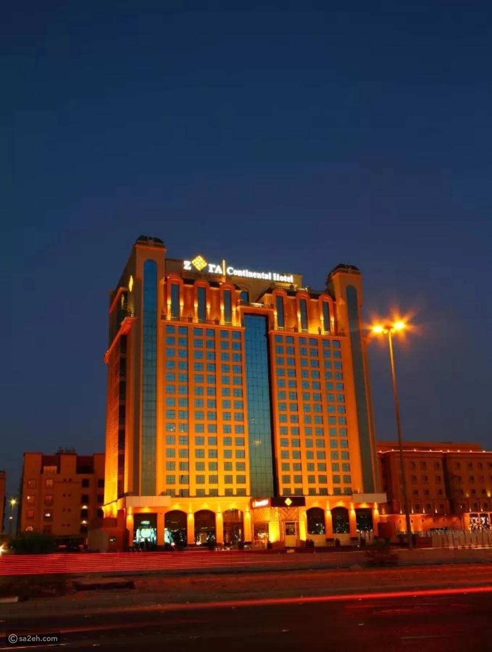 فندق زارا كونتينينتال: