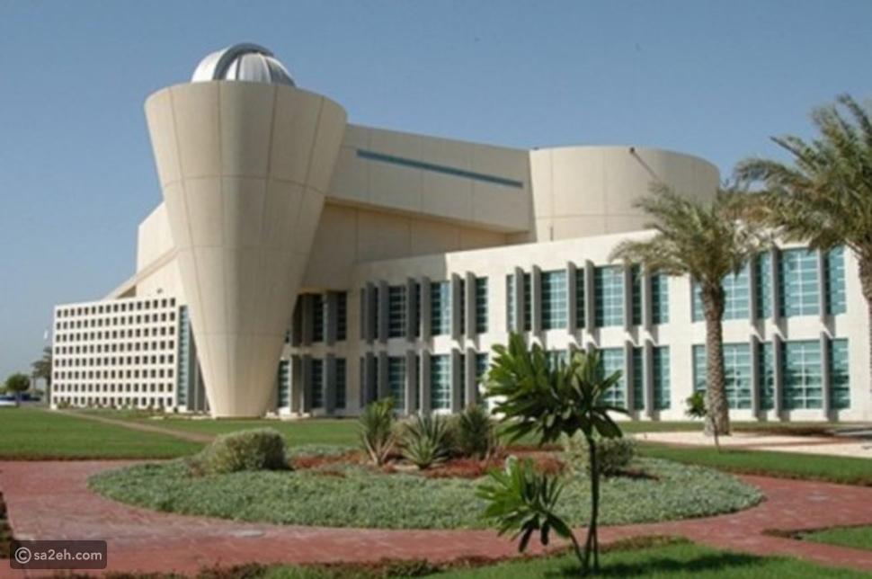 مركز سلطان بن عبدالعزيز للعلوم: