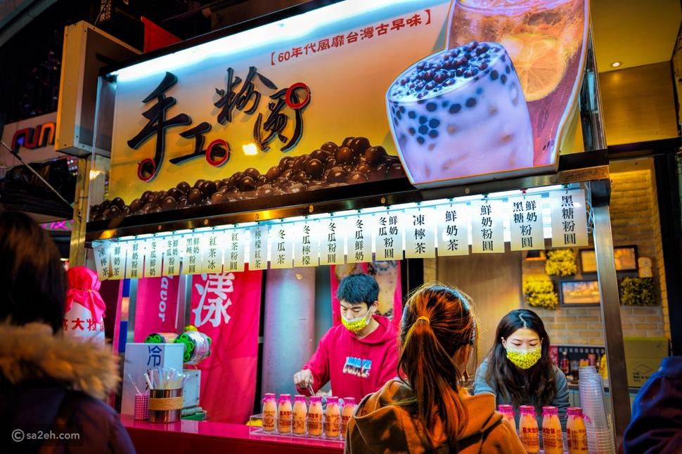 كن منفردًا مع سول ترافيل في تايوان - قلب آسيا
