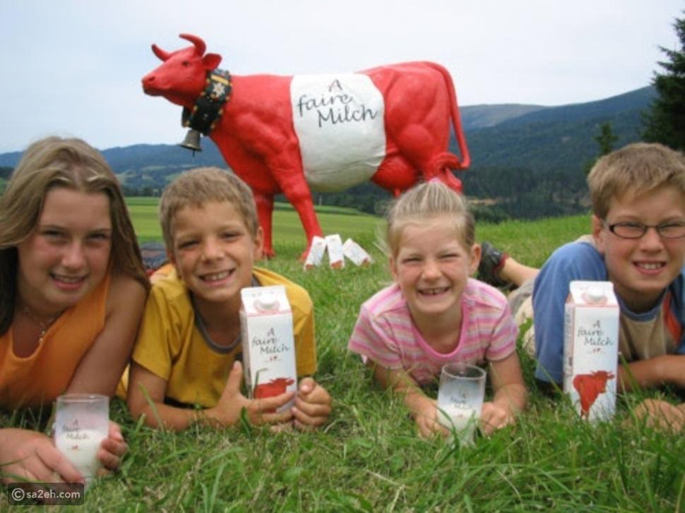 يوم الحليب العالمي