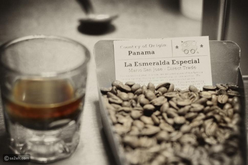 قهوة هاسيند