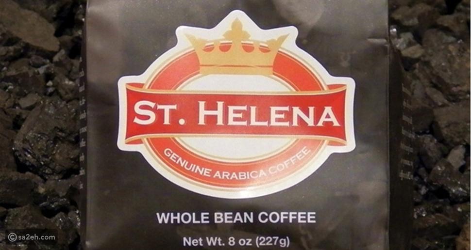 قهوة سانت هيلينا