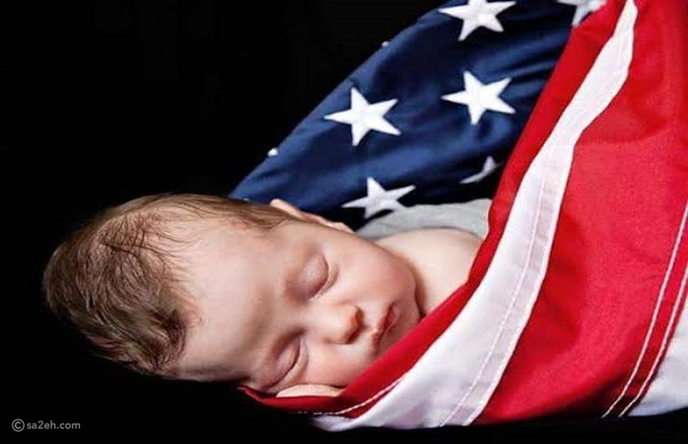 أمريكا تفرض قيودها على سياحة الولادة: التطبيق يبدأ من اليوم