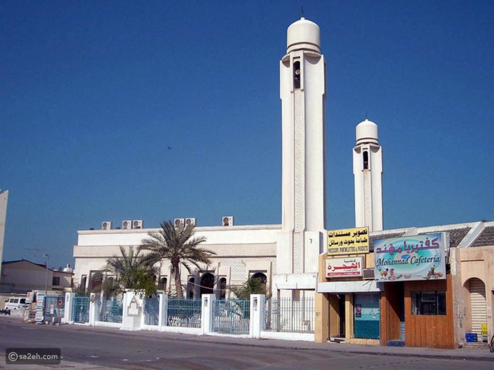 اكتشف أجمل المناطق السياحية في البحرين