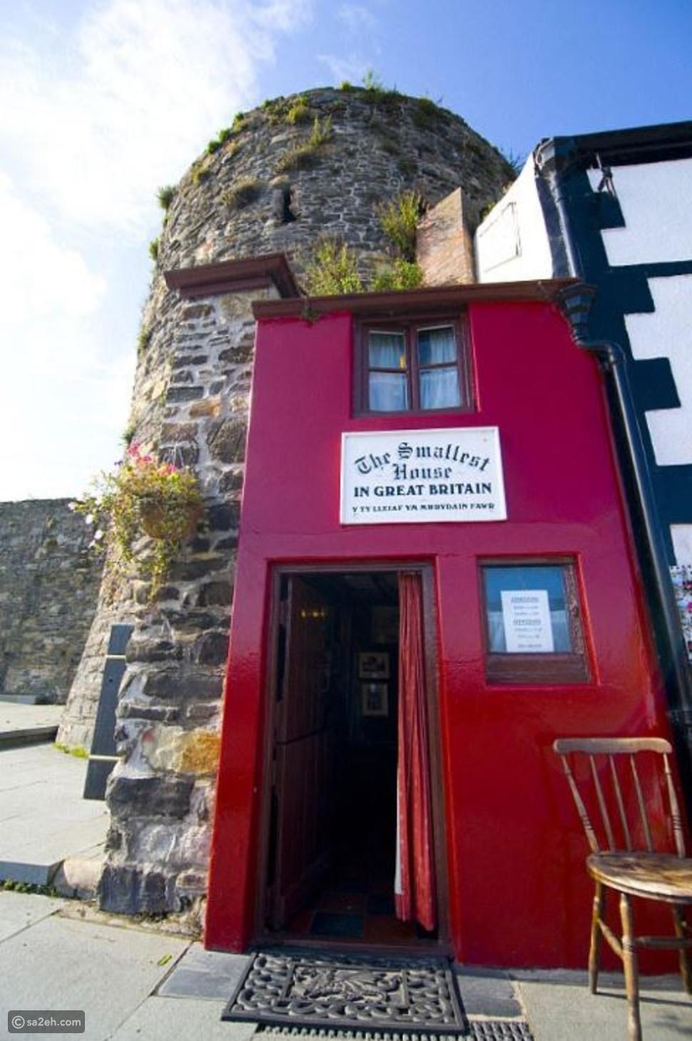 شاهد أصغر منزل في المملكة المتحدة: ارتفاعه 122 بوصة