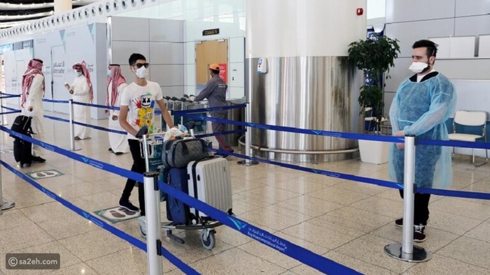 مطار العلا الدولي