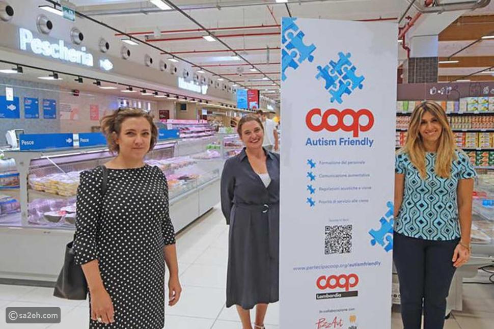 في إيطاليا: افتتاح أول متجر في العالم صديق لمرضى التوحد