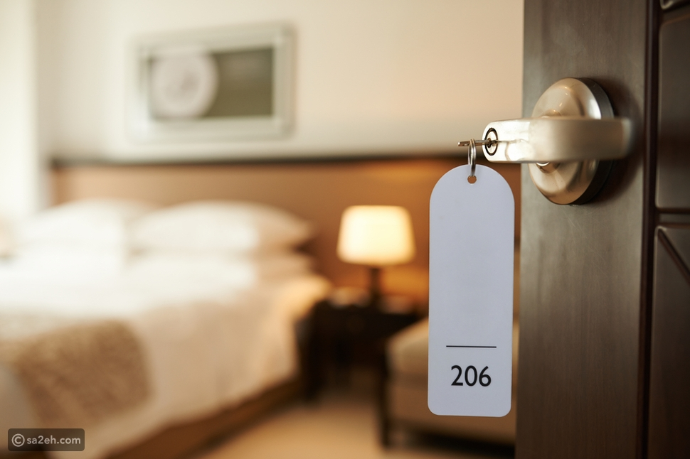 تأكد من تقييم الفندق قبل الحجز