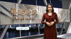 قناة الصينية العربية تطلق برنامجًا جديدًا لجمهور اللغة العربية