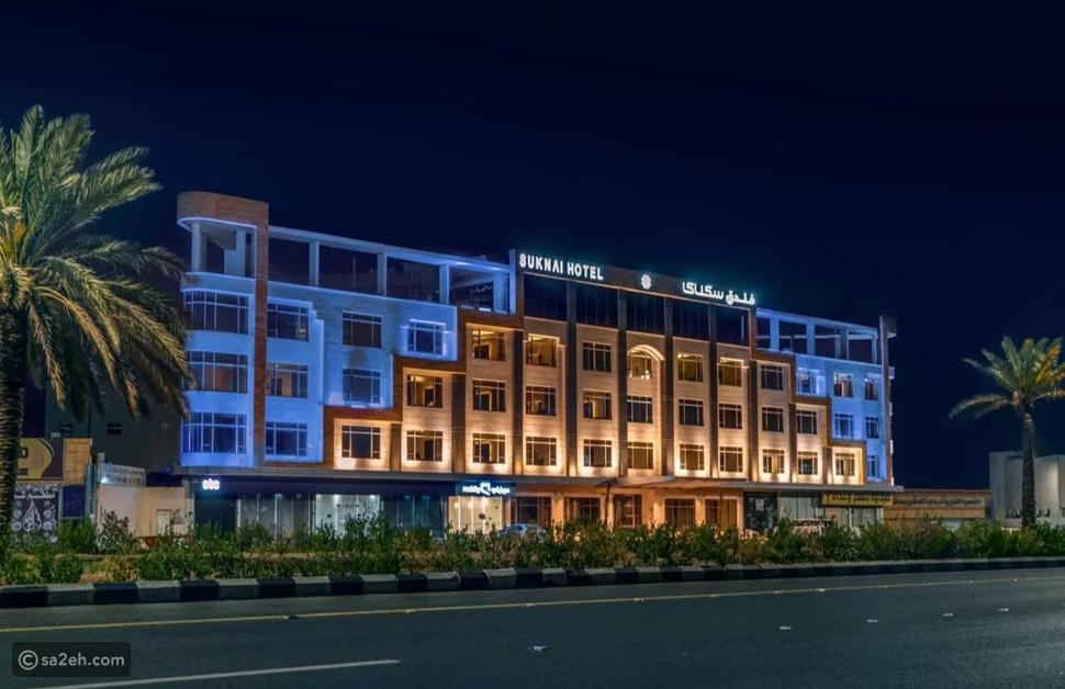 فندق سكناي رويال: