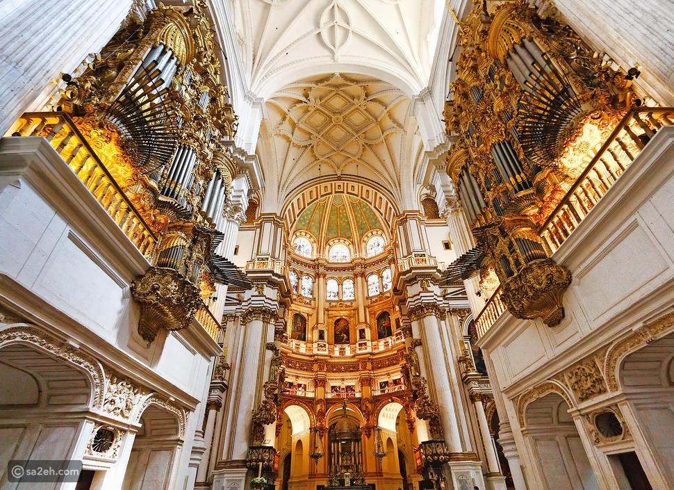 كاتدرائية غرناطة المشيدة على أنقاض مسجد غرناطة
