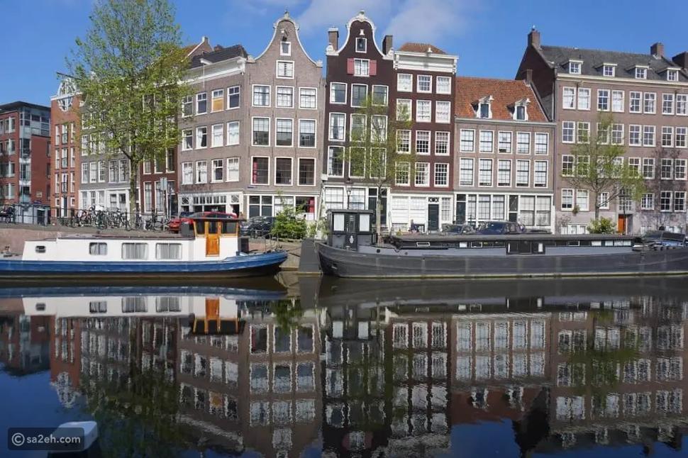 مدينة أمستردام في هولندا: