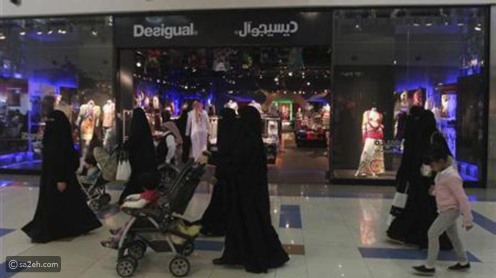 هذه هي أكثر الدول التي يزورها السياح السعوديون.. تعرّف عليها