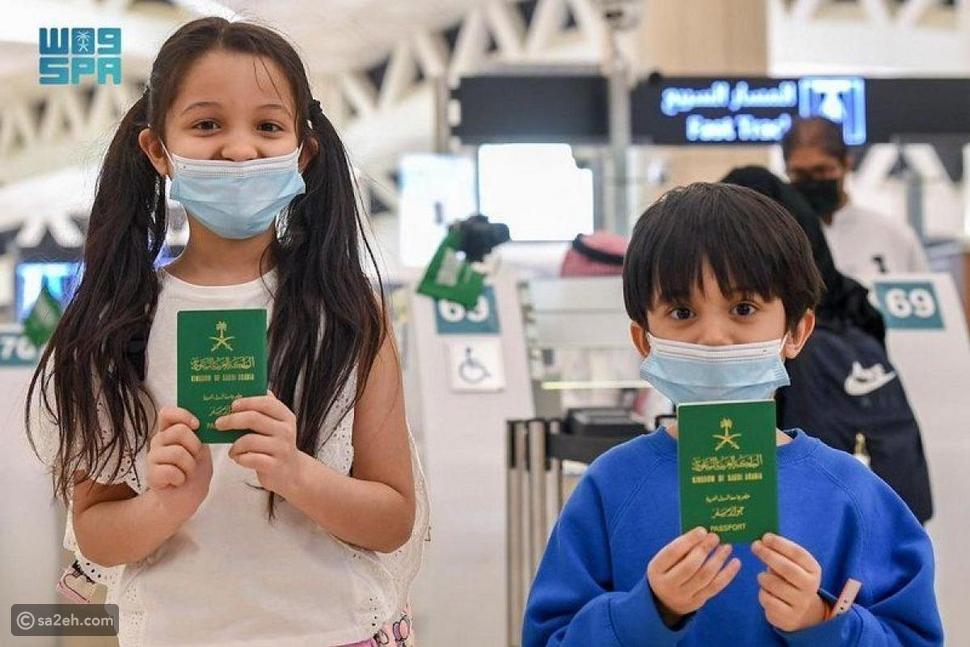 السعودية تسمح بسفر المواطنين بعد تعليق استمر 5 أشهر بسبب جائحة كورونا